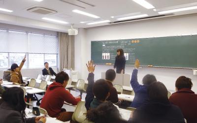 教科指導法イメージ