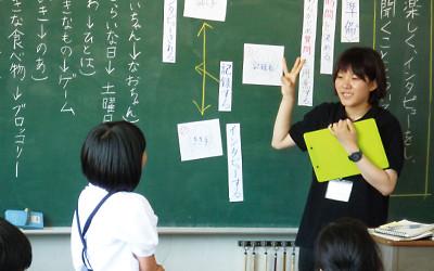 教育実習(小学校・幼稚園)イメージ