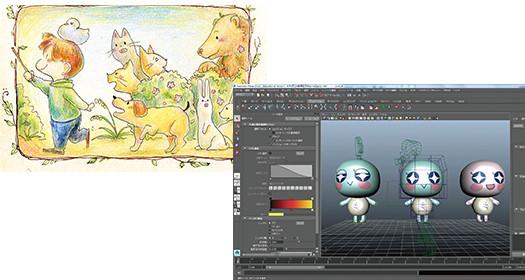 デザインコースイメージ