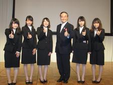消費者庁主催「エシカル・ラボ in 徳島」に参加しました