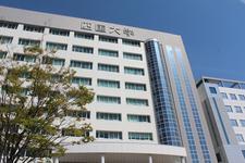短期大学部ビジネス・コミュニケーション科の留学生が三木武夫育英基金の助成対象者に選ばれました