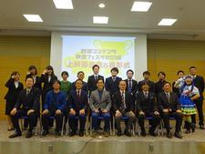 メディア情報学科の学生チームが「四国コンテンツ映像フェスタ2018」で優秀賞を受賞しました
