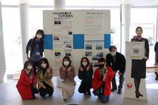第60回芳藍祭で「JAL×国際文化学科ブース」を出展しました