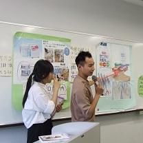 外国人留学生にも優しい介護過程