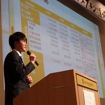 コンソーシアムとくしま『四国大学 創業支援事業』