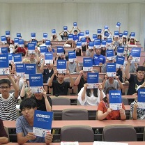 四国大学エシカル消費自主宣言