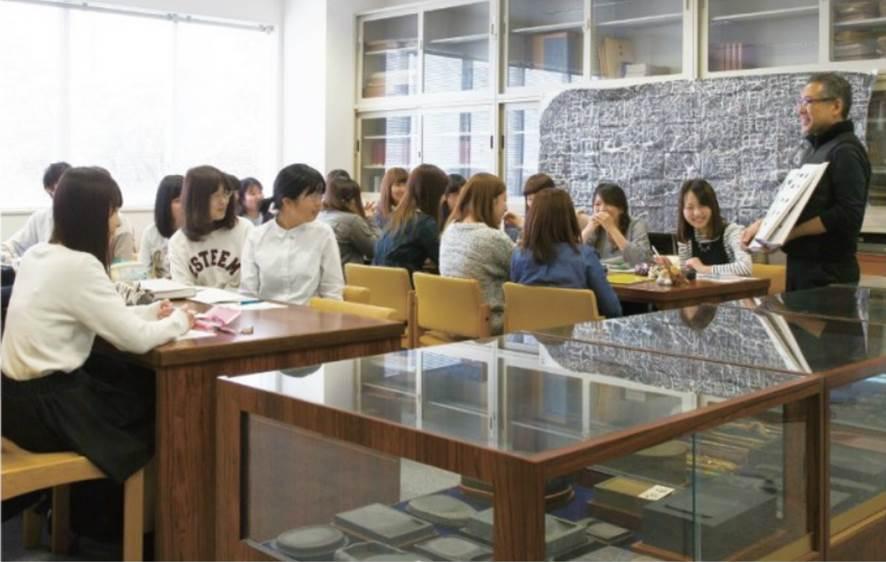 書道研究センター