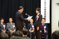 メディア情報学科の学生がICT(愛して)とくしま大賞で特別賞と企業賞を受賞しました
