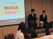 メディア情報学科の学生がゼミで制作した動画を徳島県庁で上映しました