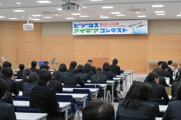 第8回徳島県高校生ビジネスアイディアコンテスト募集要項決定