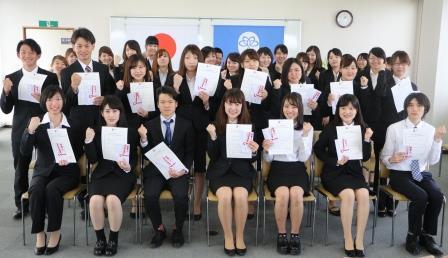 「きみのやる気を応援します!」平成29年度四国大学学生プロジェクト支援事業 学生支援GP採用プロジェクトが決定しました