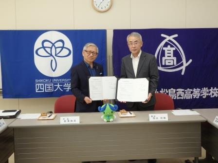 徳島県立小松島西高等学校と「包括的連携協力に関する協定」を締結しました