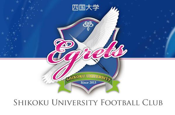 女子サッカー部 平島寧々選手(児童2)と廣瀬桃佳選手(BC1)が国民体育大会第38回四国ブロック大会の徳島県代表選手に選出されました