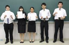 経営情報学部で平成29年度「社長塾」の成績優秀者表彰を行いました