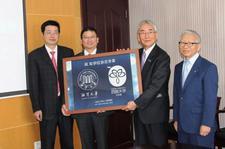 湘潭大学商学院(中国湖南省)と本学経営情報学部がダブルディグリーに関する協定を締結しました