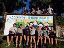 陸上競技部が高知県で第1回強化合宿を行いました