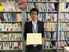 日本経営診断学会第50回大会で経営情報学部 藤井一郎教授が優秀賞を受賞しました