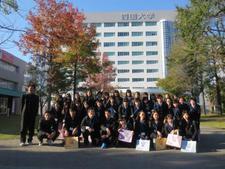 ビジネス・コミュニケーション科で高校生対象「職業見学バスツアー」を開催しました