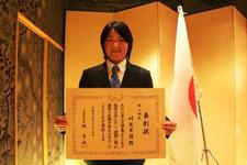 陸上競技部 村尾茉優選手が天皇・皇后両陛下拝謁および文部科学大臣表彰式典に出席しました
