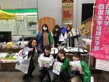 大阪 天神橋筋商店街でビジネス・コミュニケーション科の学生が開発した「うみなみセット」の販売を行いました