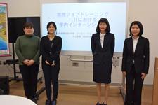 ビジネス・コミュニケーション科の学生が「学内インターンシップ報告会」を開催しました