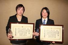 陸上競技部 村尾茉優選手が徳島県スポーツ賞「グランプリ賞」を受賞しました