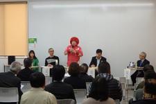 「第7回 四国大学地域活性化フォーラム」を開催しました