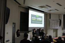 平成29年度 四国大学学生支援GP活動報告会を開催しました