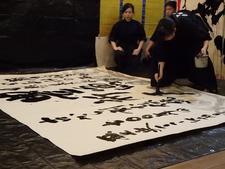 日和佐八幡神社にて「かぜまーる」が書道パフォーマンスを行いました