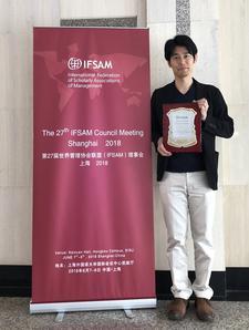 下畑浩二講師(経営情報学部)が経営学会国際連合第14回世界大会において特別賞を受賞しました