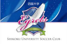 女子サッカー部の3名が「国民体育大会第39回四国ブロック大会」の徳島県代表選手に選ばれました