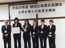 ビジネス・コミュニケーション科の学生が「大学生等との意見交換会」における政策提案で最優秀賞を受賞しました