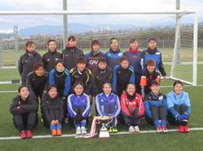 女子サッカー部が「平成30年度第29回徳島県女子サッカーリーグ1部」で優勝し、二連覇を果たしました