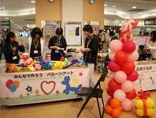 「四国大学♡徳島駅前にぎわいキャンパス」が始まりました