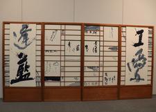 「平成30年度書道文化学科卒業制作展」を開催しました
