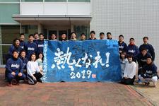 書道グループ「アイビー」が徳島インディゴソックスの2019チームスローガンを揮毫しました