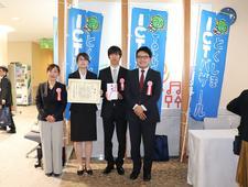 メディア情報学科の学生が「第8回『ICT(愛して)とくしま大賞』」で賞を受賞しました
