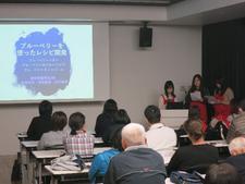食物栄養専攻の学生がブルーベリーを使った商品開発の成果を報告しました
