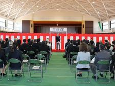 「四国大学スポーツ健康館 竣工式」を開催しました
