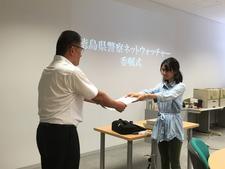 「徳島県警察ネットウォッチャー委嘱式」およびWebアプリ「サイバーセキュリティクイズ」のお披露目が行われました