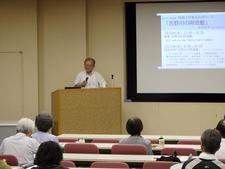 新あわ学コース 講座「吉野川の阿波藍」を実施しました
