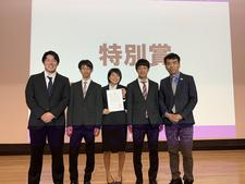 経営情報学科の学生が「Sport Policy for Japan 2019」で審査員特別賞を受賞しました