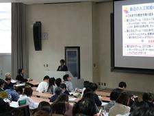 学術講演会「AIの可能性とAI応用人材の育成で切り拓く地域ビジネス」を開催しました