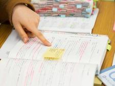 【速報】令和2年度公立学校教員・公務員採用試験合格状況について(令和2年11月20日現在)