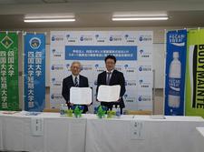 大塚製薬株式会社とスポーツ振興及び健康増進に関する連携協定を締結しました