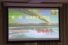 全学共通科目「地域創生入門」で飯泉嘉門徳島県知事にご登壇いただきました