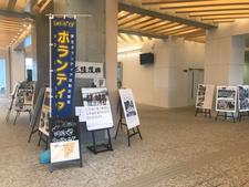 【終了しました】学生ボランティア活動支援室『パネル展(災害ボランティア活動 in 岩手活動)』のお知らせ