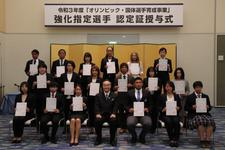 本学の学生が令和3年度「オリンピック・国体選手育成事業」強化指定選手に認定されました