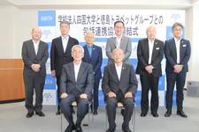 学校法人四国大学と徳島トヨペットグループとの包括連携協定を締結しました