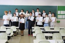 令和3年度四国大学学生GPプロジェクトが決定しました